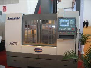 华中数控参加第九届中国国际机床工具展览会