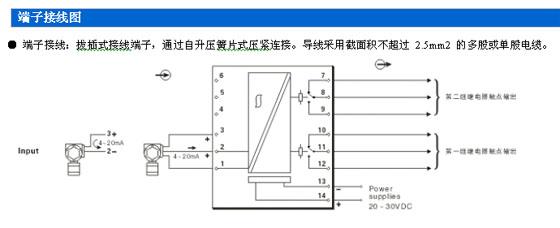 电路 电路图 电子 原理图 560_228